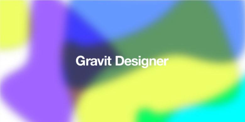 Gravit Designerの画像